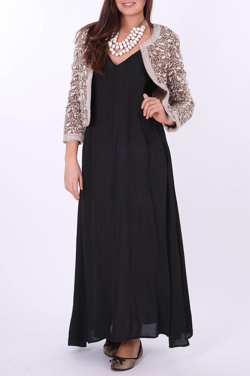 Firefly Lara Maxi Dress