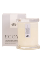 Ecoy mini27  coconut3 small2