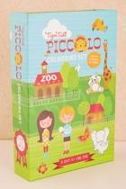 Tige colour  zoo small2